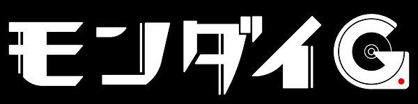mondaig_logo_black.jpg