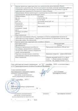 img-923155652 (1)_Страница_4