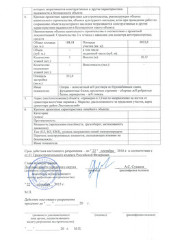 img-923155652 (1)_Страница_2