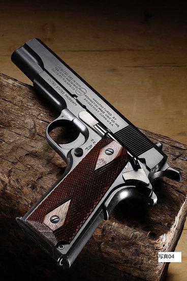 Remington Arms-UMC