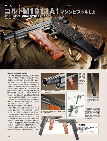 A-1 ミリタリー マシンピストル L.t