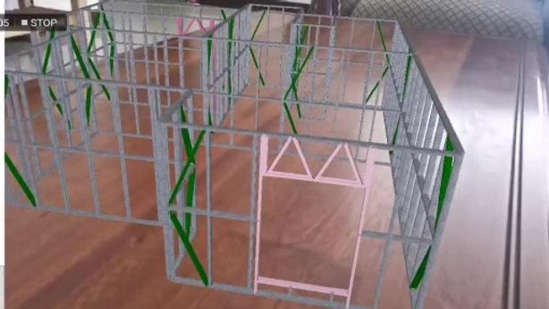 ЛСТК LGSF виртуальная реальность