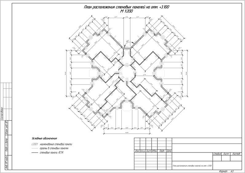 План типового этажа.jpg
