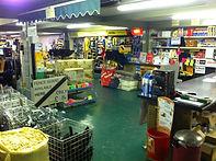 fencing shop