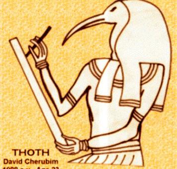 Postafazione al Thelemic Golden Dawn, Introduzione all'Autoiniziazione nell'Eone di Horus