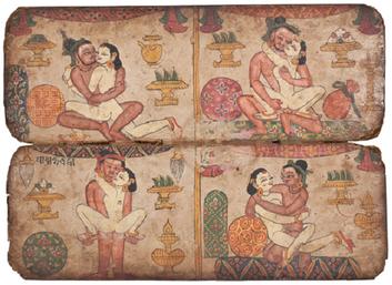 The Origins of The Kama Sutra