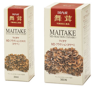 maitake.jpg