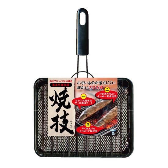 竹原製缶 焼技