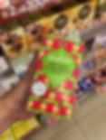 パッケージデザイン 菓子