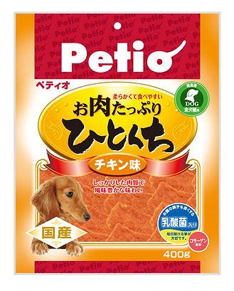petio1.jpg