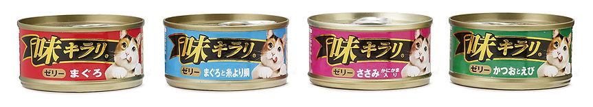 味キラリ1-.jpg