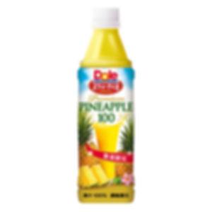 pine-juice.jpg