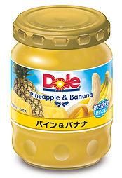 バナナジャム俯瞰立体.jpg