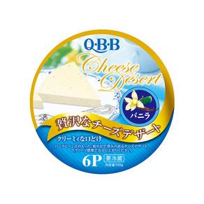 QBB チーズデザート
