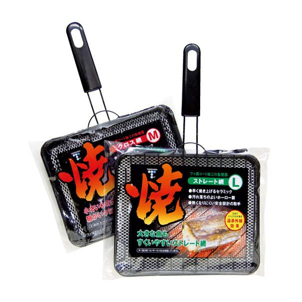 竹原製缶 魚焼き器
