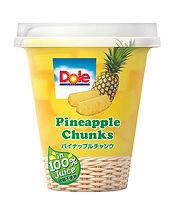 Pineapple Chunks.jpg
