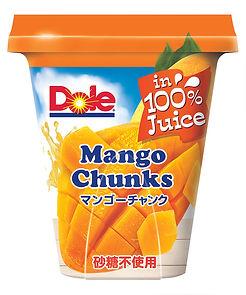 マンゴーカップ.jpg
