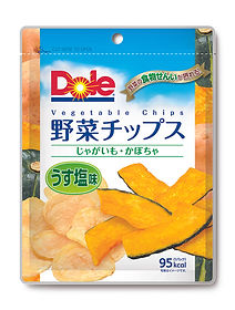 野菜チップスうす塩味.jpg