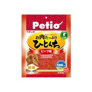 ペティオ  お肉たっぷりひとくちジャーキー