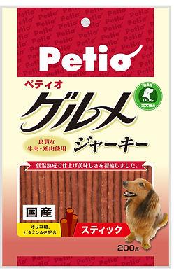 petio4.jpg
