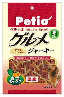 petio3.jpg