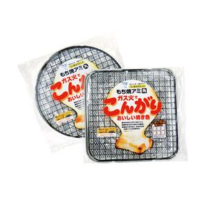 竹原製缶 もち焼き網