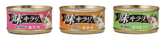 味キラリ2-.jpg