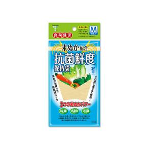 竹原製缶 抗菌鮮度保持袋