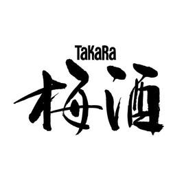 Takara Shuzo Umeshu Brand Logo