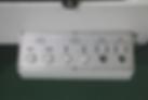 コンベア-電子制御システム