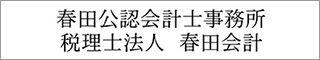 top_ban_haruta.jpg