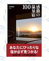 top_book9.jpg