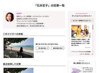 job_02.jpg