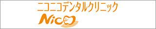 top_ban_nico.jpg