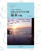 top_book10.jpg
