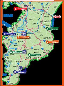 千葉県全体像マップ_edited.png