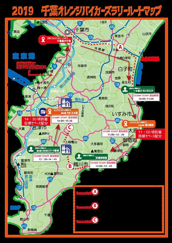 千葉県全体像マップ0929.png