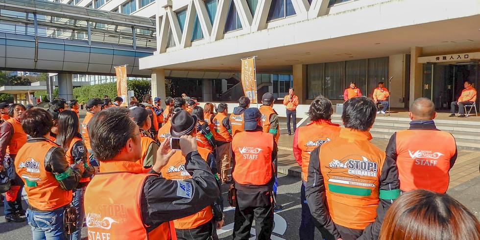 CHIBA Orange bikers rally (Run For KIds 2019 )
