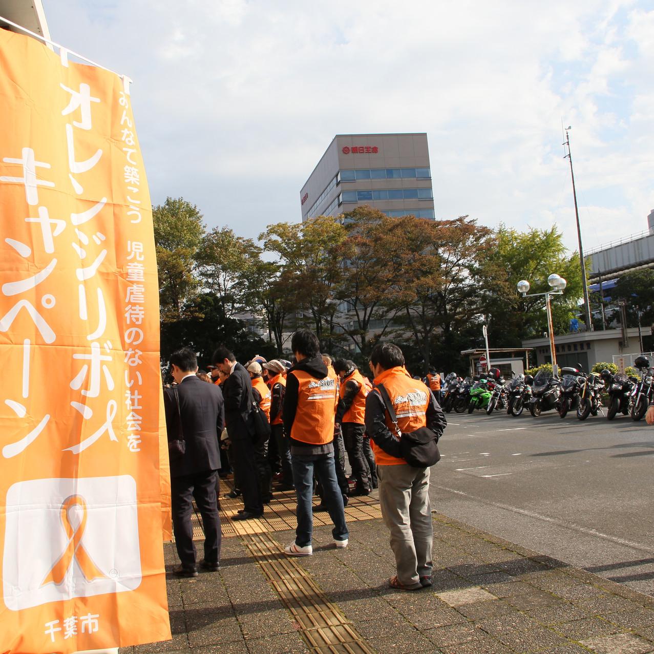Orange bikers 2016