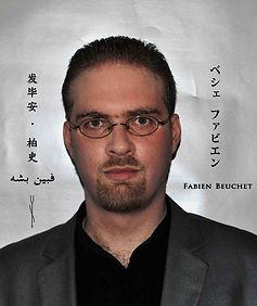 Fabien Beuchet - Contact & News