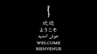 Fabien Beuchet / Welcome - 欢迎 - ようこそ- Bienvenue - خوش آمدید