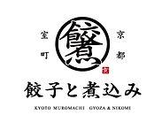 logo_gyozatonikomi_yoko1_edited.jpg