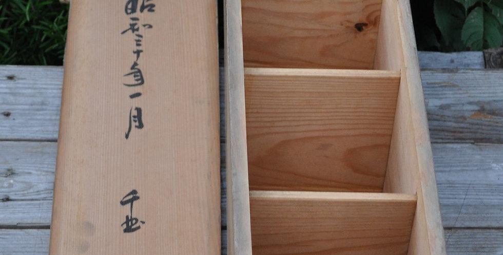 JAPANESE PINE BOX