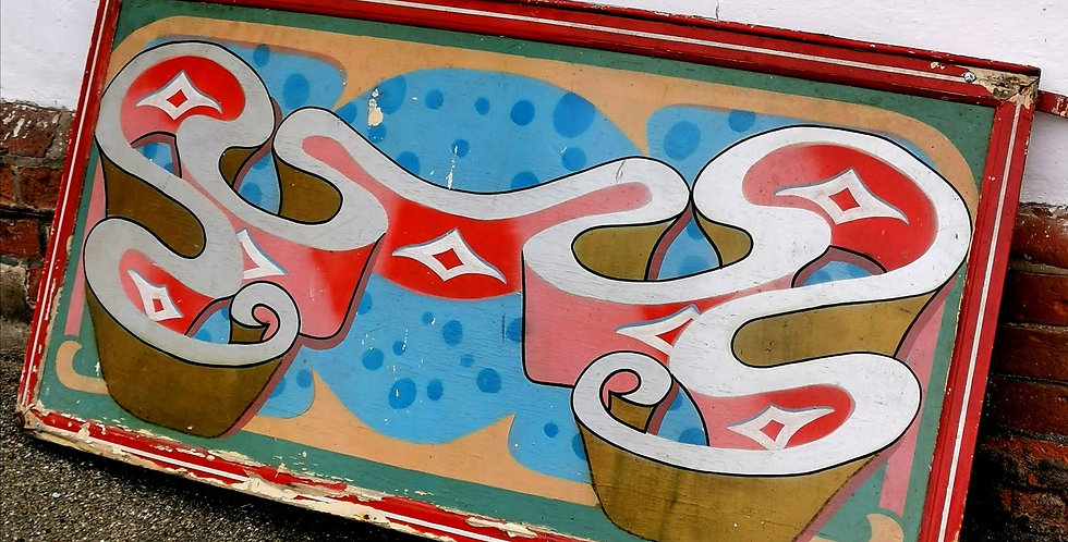 PANEL FROM A FAIRGROUND RIDE