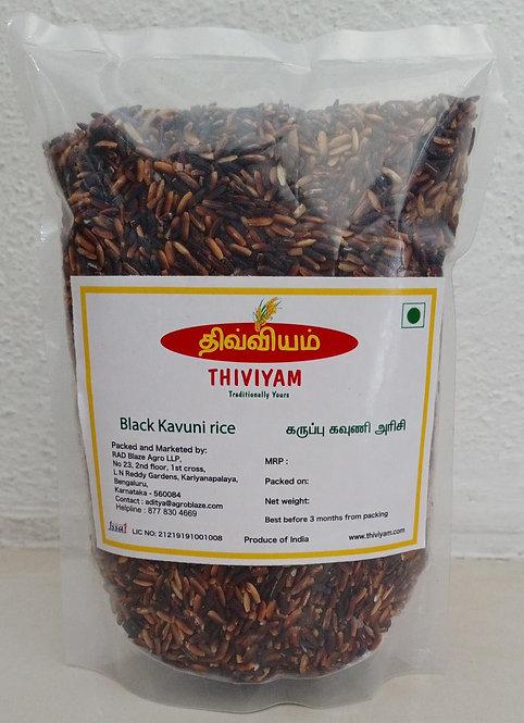 THIVIYAM Black Kavuni or Karuppu Kavuni the Forbidden Rice 500gm
