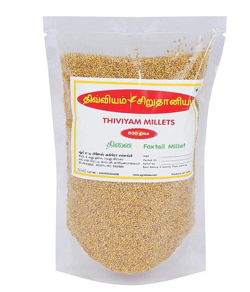 Thiviyam Foxtail Millet (thinai/navane/kangni/korralu) 500 GMS