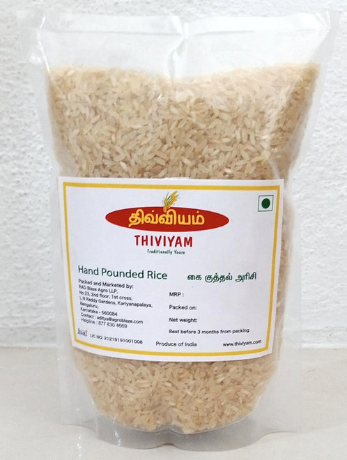 THIVIYAM Hand Pounded Traditional Rice 500gm