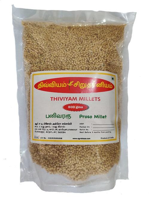 Thiviyam Naturally Grown Proso Millet 500gm