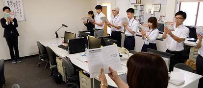 倫理活力朝礼風景.jpg