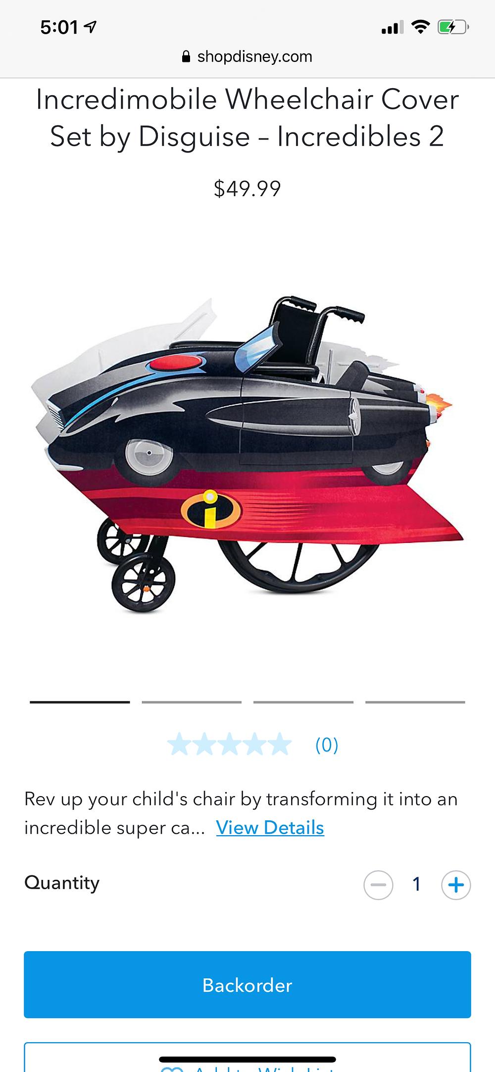 looks like a black sports car wheelchair cover